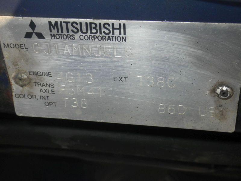 MITSUBISHI COLT V (CJ_, CP_) 1300